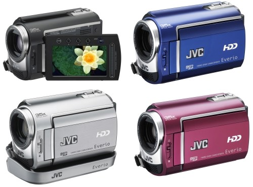 JVC Video Converter for Mac