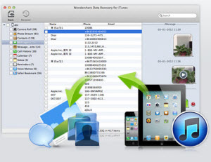 Best Data Recovery for iTunes
